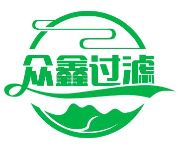 兴化市众鑫过滤设备厂