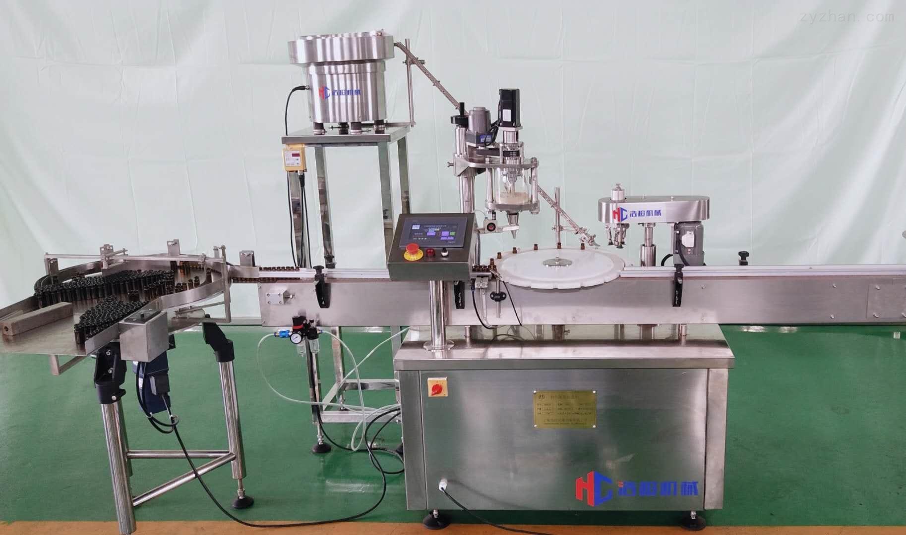 粉末灌装机 水蛭粉灌装生产线