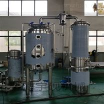 制藥設備Y-PL100低溫噴霧干燥機