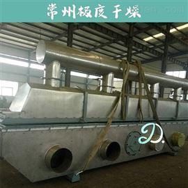 葡萄糖流化床干燥机