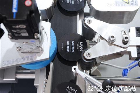 不干胶贴标机 顶底面自动贴标 可精准定位