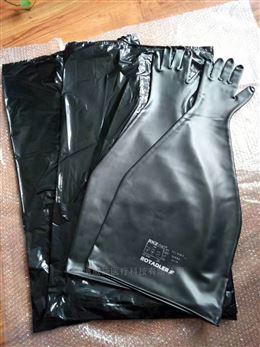 德国JUGITEC手套配手套法兰用于无菌隔离器