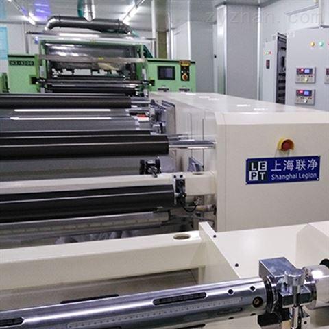 上海联净TPT热压设备