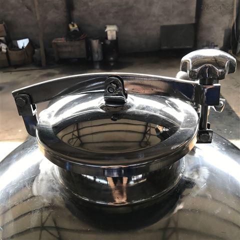 不锈钢 双层电加热蒸汽加热液体混合搅拌罐