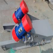 碳鋼座式電機振動給料機-GZG-1電振機