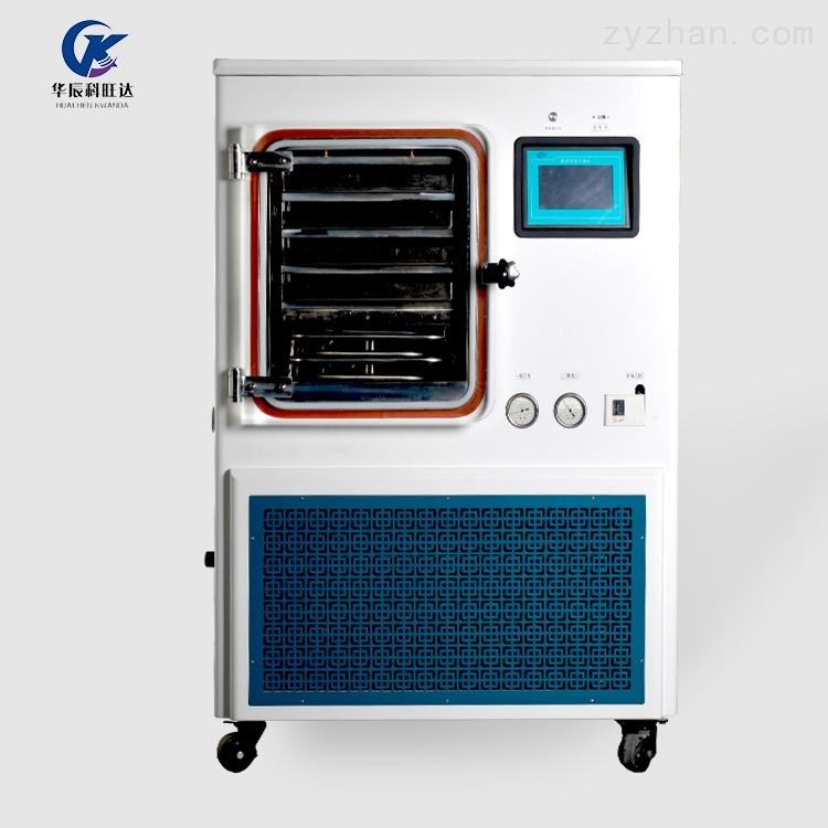 ZLGJ-50型实验室冻干机