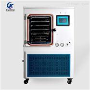 ZLGJ-50制药实验室冻干机