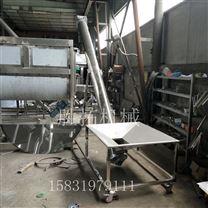 絞龍輸送機飼料糧食干粉螺旋提升機上料機