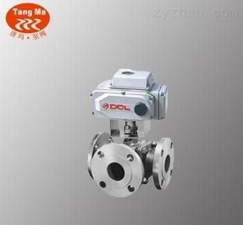 上海电动三通球阀