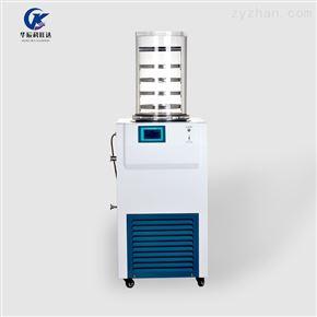 ZLGJ-12小型实验室冻干机