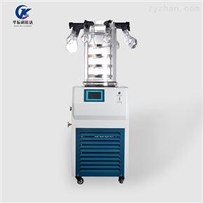 ZLGJ-12型低温冻干机