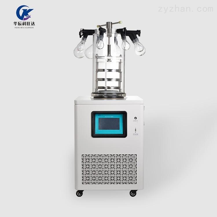 ZLGJ系列低温真空冷冻干燥机