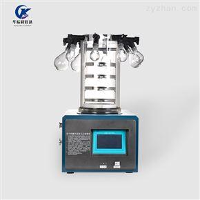 ZLGJ-10型药品冻干设备厂家