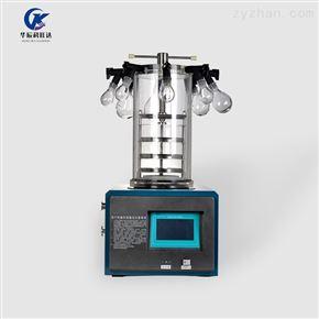 ZLGJ-10型ZLGJ系列冷冻真空干燥机设备