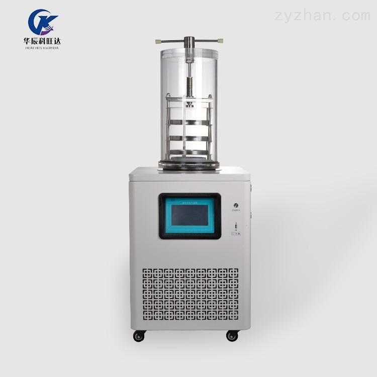 ZLGJ-10型果蔬冷冻干燥机
