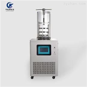 ZLGJ-10防腐果蔬冷冻干燥机