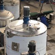 真空浓缩锅工业除油剂搅拌罐不锈钢反应釜