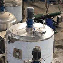 真空濃縮鍋工業除油劑攪拌罐不銹鋼反應釜