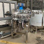 厂家直销高脚圆底液体不锈钢304搅拌桶