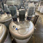 乳膠漆攪拌罐反應釜工業電加熱攪拌桶罐