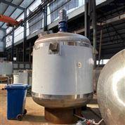 100L液体jiao拌罐chang家订制不锈钢材质耐酸耐腐