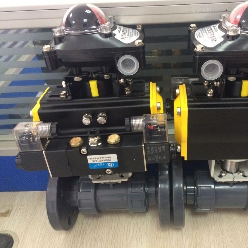 气动塑料球阀,耐腐蚀化工泵