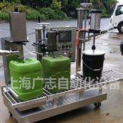 小型半自動液體灌裝機 洗發水分裝機