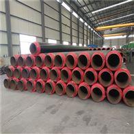 衡水219聚氨酯架空热水发泡保温管生产销售