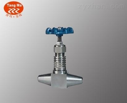 手动焊接式针型阀