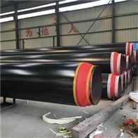 325*6聚氨酯地埋式发泡复合保温管供货厂商