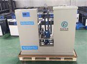 卫生所门诊部污水处理设备招商