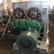 污泥处理设备低温双螺旋制药真空烘干机