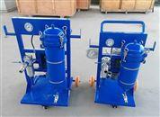 20变压器油润滑油循环使用滤油机滤油器移动