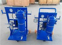 变压器油润滑油循环使用滤油机滤油器