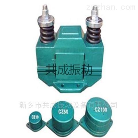 CZ50型电磁仓壁振动器 小型220V振打器