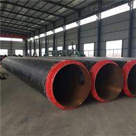 219高密度聚乙烯直埋外护管