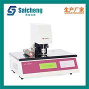 薄膜纸张厚度测量仪厂家直销