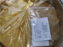 呋喃西林原料 59-87-0