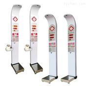 便攜式多功能身高體重測量儀hw-900b體檢機