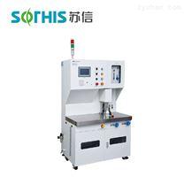 苏信 自动滤料性能测试台厂家