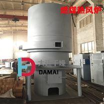 JRF系列燃煤热风炉 热源设备