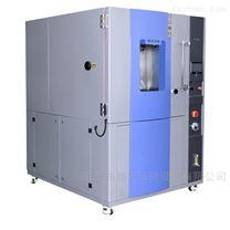 皓天品牌砂尘试验箱IP5X防尘检验设备