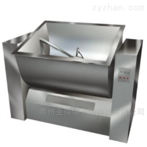 槽型混合机生产厂家