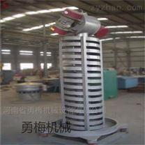 密閉式圓管螺旋提升機/粉料輸送絞龍
