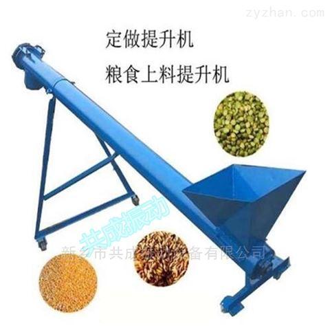 小型不锈钢钙粉输送机 U型管式送料机