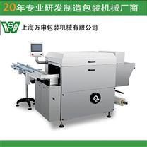 供應WS-400全自動透明膜包裝機