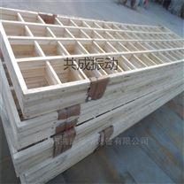 振动筛配件木质筛框木头框