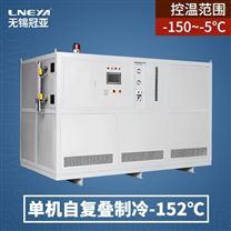 低温螺杆式冷冻机组用于生化低温反应