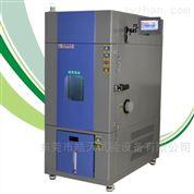 7年专业生产 电池高低温防爆试验箱