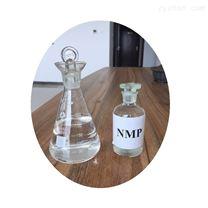 高纯度 农药中间体 N-甲基吡咯烷酮